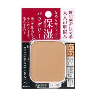 Lõi phấn trang điểm Shiseido Intergrate Gracy 11g - Nhật Bản thumbnail