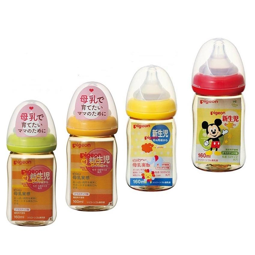 Bình sữa Pigeon Cổ Rộng Nội Địa Nhật 160ml Cho Bé