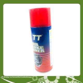 Chai xịt vệ sinh bình xăng con TT 450ml GreenNetworks thumbnail