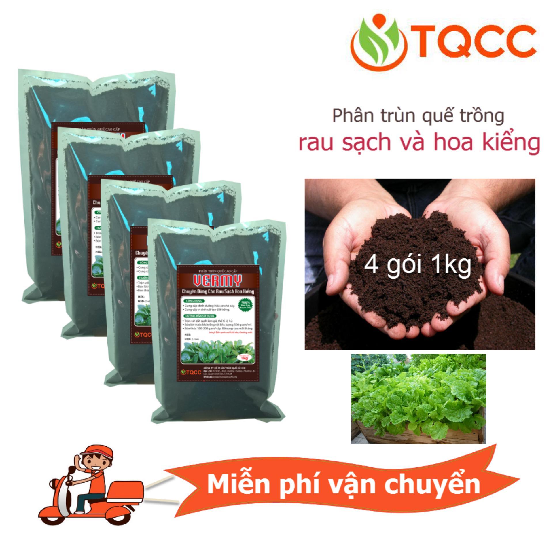 Phân trùn quế Vermy trồng rau sạch hoa kiểng (4 gói 1kg)