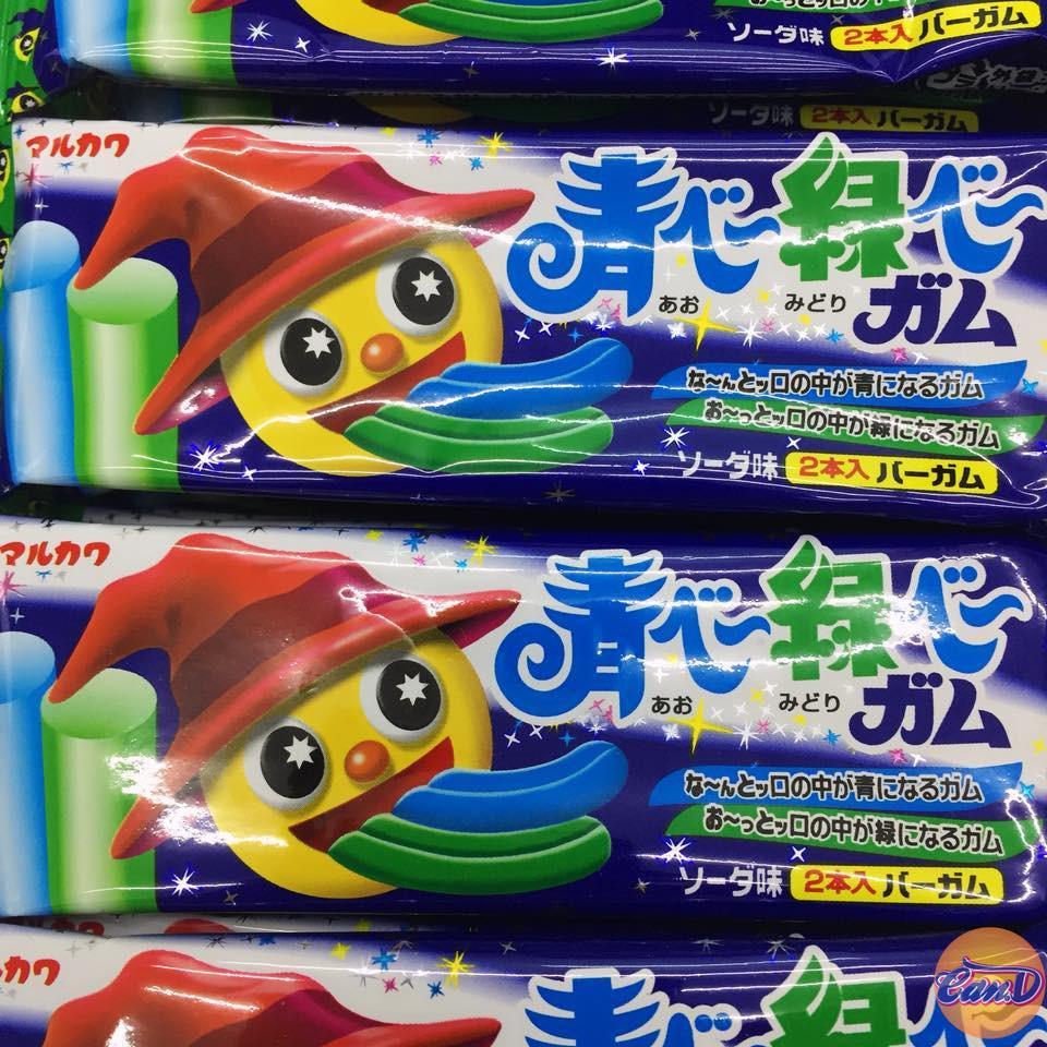 Singum Ma viên lớn 2 màu xanh lá & xanh dương