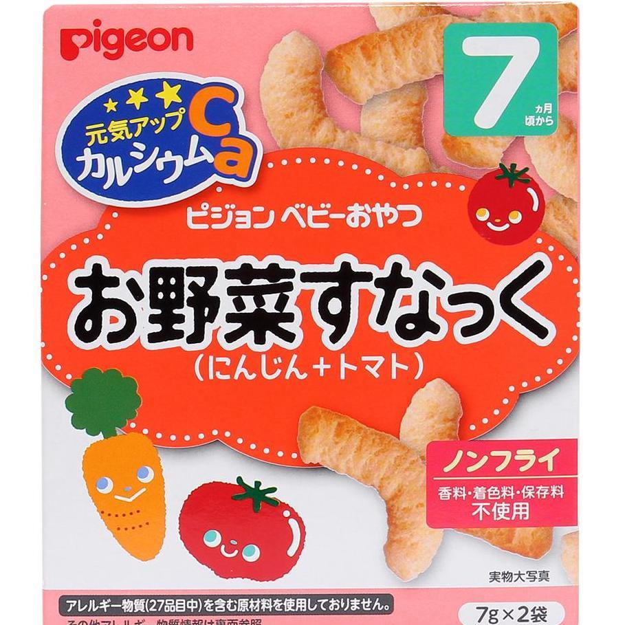 Bánh ăn dặm Pigeon vị cà rốt, cà chua (Trên...