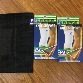 Băng bảo vệ đầu gối PJ601 thumbnail