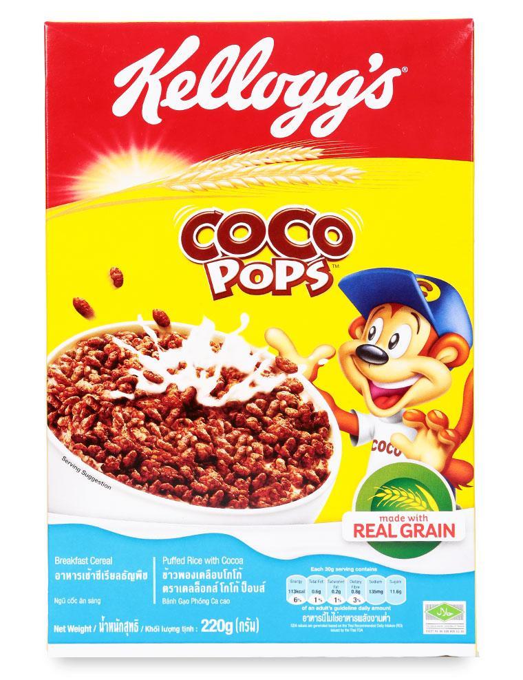 Ngũ Cốc Ăn Sáng Kellogg's Coco Pops Hộp 220G