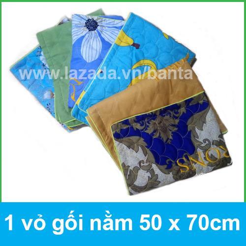 1 vỏ gối nằm 50 x 70cm cotton đẹp mắt, may viền (giao màu ngẫu nhiên)