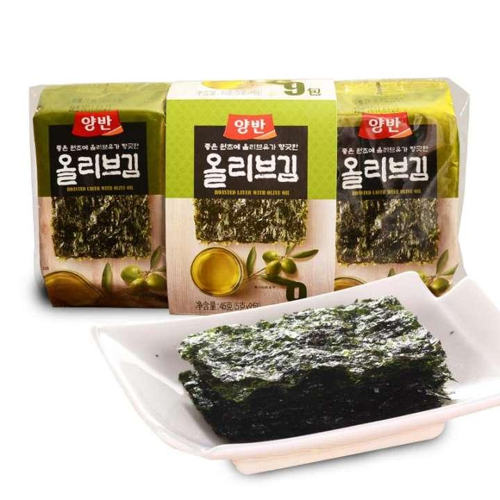Combo 3 hộp Rong biển ăn liền DONGWON OLIVE