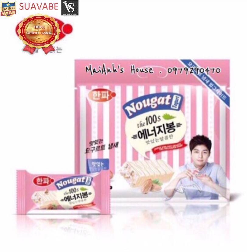 Bánh Hạnh Nhân Sữa Bò Dẻo Phủ Yaourt Hàn Quốc gói 300g