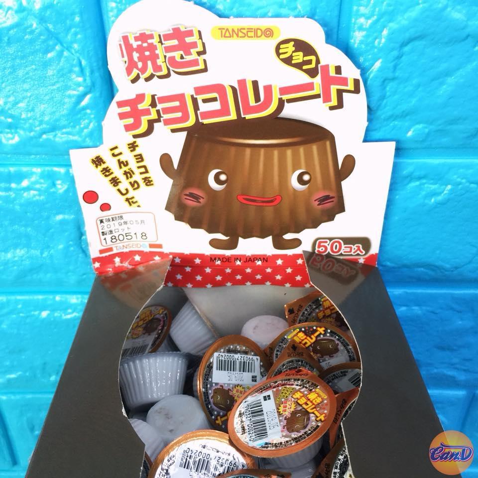 Chocolate nướng (3 viên)