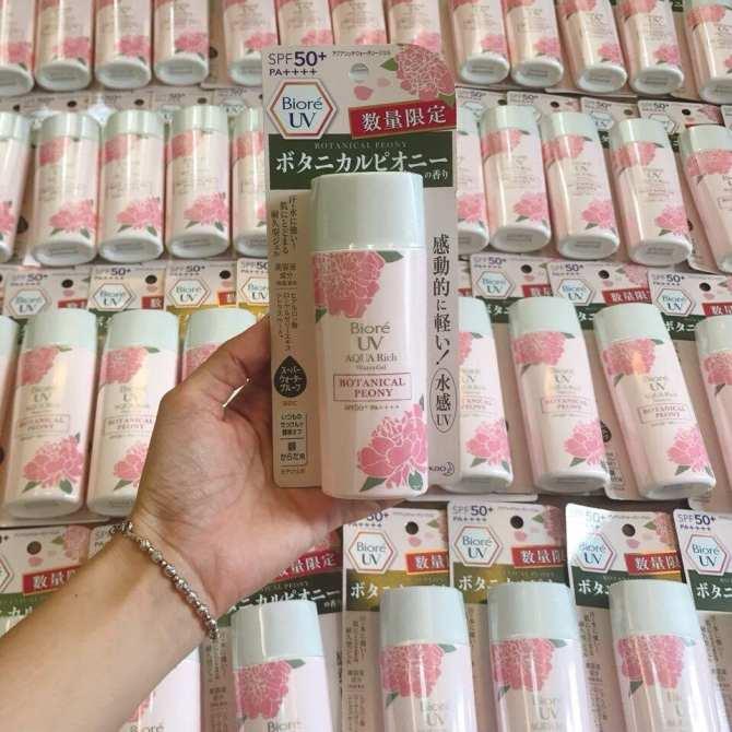 �ล�าร���หารู��า�สำหรั� BIORE UV AQUA Rich Watery Gel BOTANICAL PEONY SPF50+ PA++++ Limited Edition