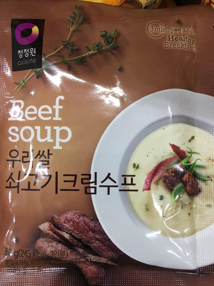 Soup bò Hàn Quốc