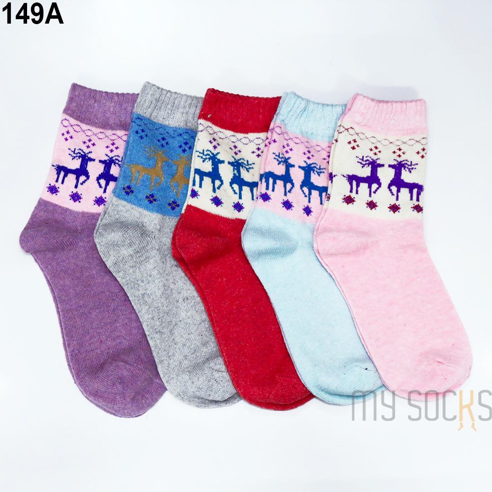 Phụ kiện giày vớ nữ len cao cổ (5 đôi) Vớ Store - A149
