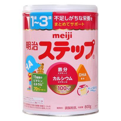 Sữa Bột Meiji 1-3 (Xách Tay Nhật Bản) 820G (Cho...