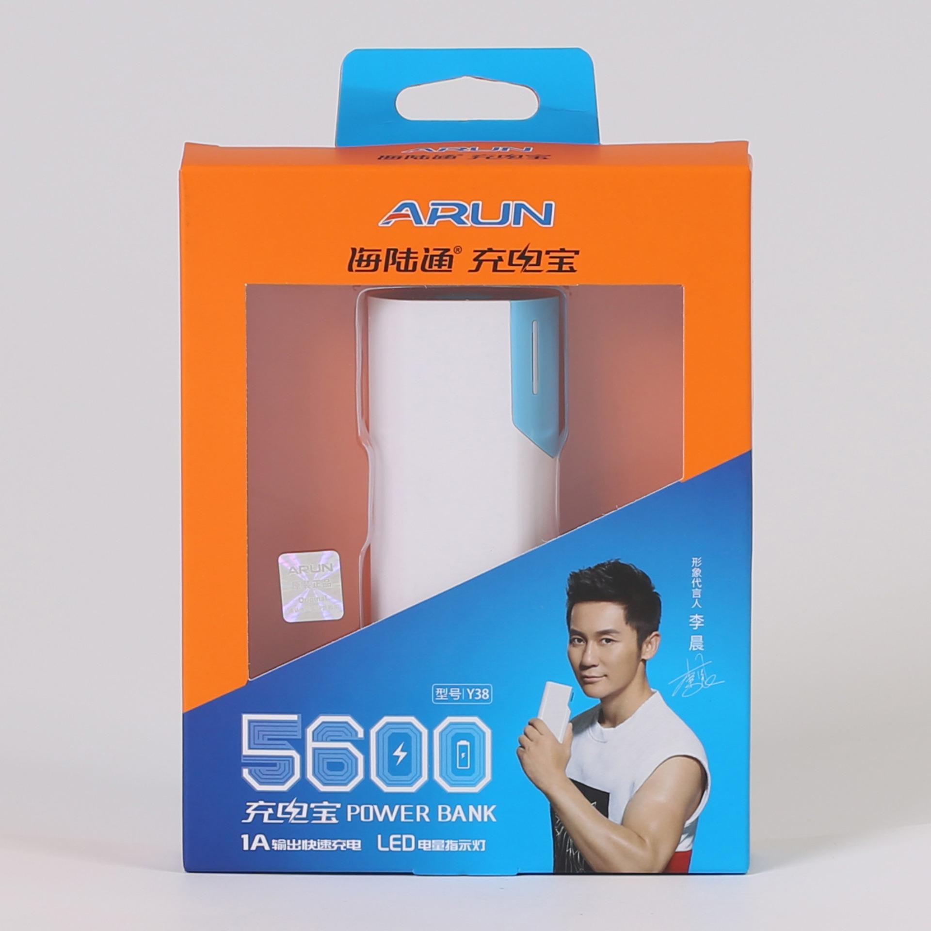 Pin Sạc Dự Phòng Arun Y38 5600mAh (Trăng)