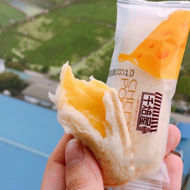 [SG - HCM] Combo 10 bánh sữa chua phô mai Cheese Pocket