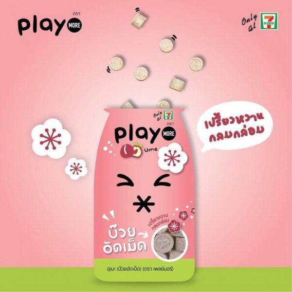 Kẹo Play More Vị Xí Muội 18g (dạng gói)