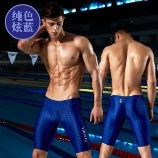 Yingfa 9205 Fina Đàn Ông Được Phê Duyệt Quần Bơi Nam Quần Bơi Da Cá Mập Đồ Bơi Nam Phù Hợp Với Áo Tắm Cạnh Tranh Đồ Bơi Đua Xe Chuyên Nghiệp thumbnail
