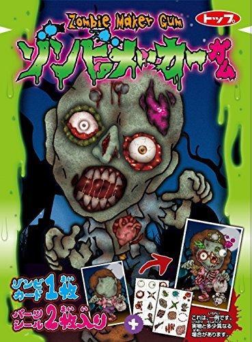 Singum Thẻ Bài Zombie Xác Sống Nhật Bản