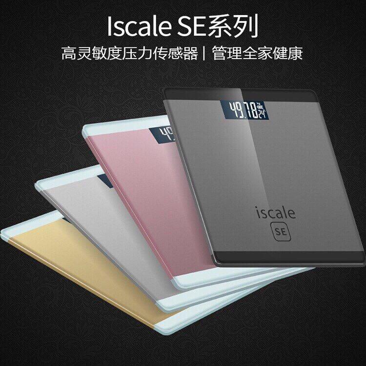Cân sức khỏe điện tử kiểu dáng iphone ISCALE SE