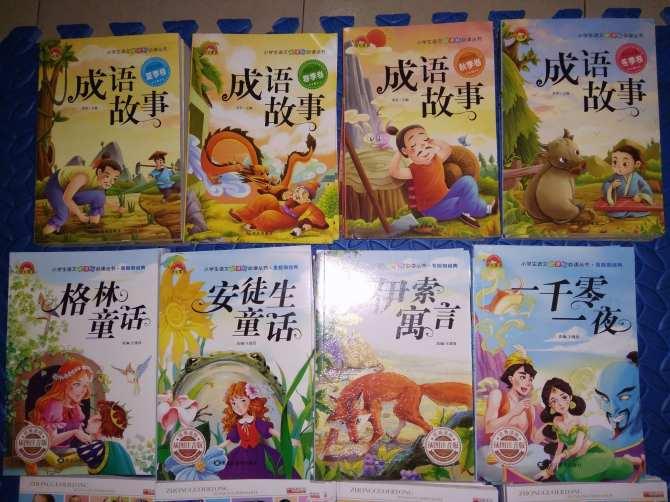 Hình ảnh Bộ 4 cuốn truyện cổ tích tiếng Trung