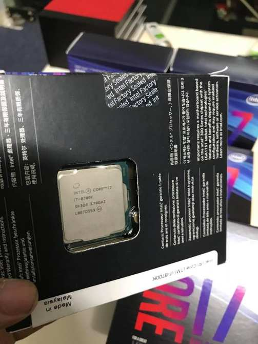 ... CPU Intel Core i7 8700K 3.7Ghz Turbo Up to 4.7Ghz / 12MB / 6 ...