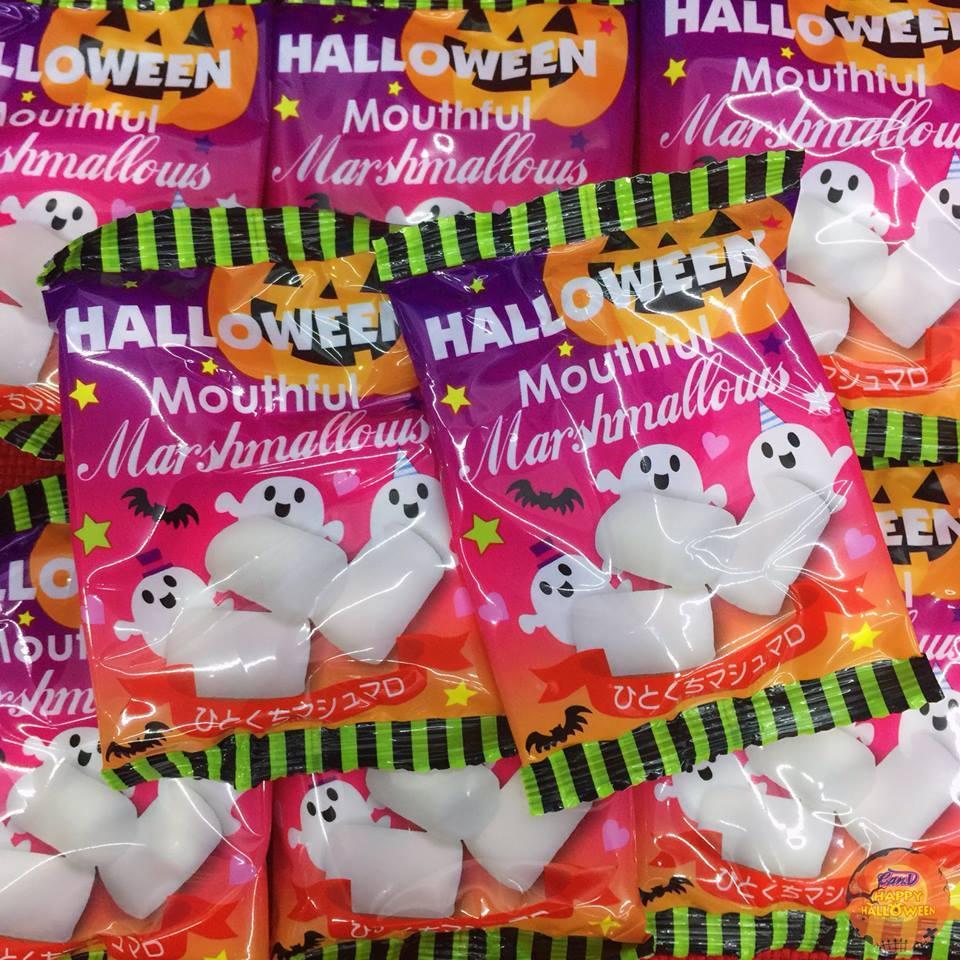 Halloween Mouthful Marshmallow ( 2 bịch )
