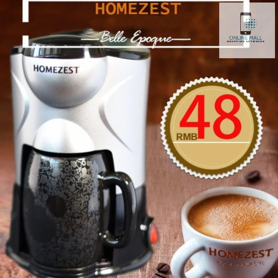 Máy pha cà phê HomeZest A01 | Online Mall