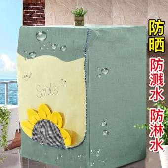 กันแดดผ้าคลุมเครื่องซักผ้ากันน้ำกันแดดประเภทกลอง SAMSUNG Midea Panasonic Sanyo Haier Littleswan ผ้าคลุมกันฝุ่น