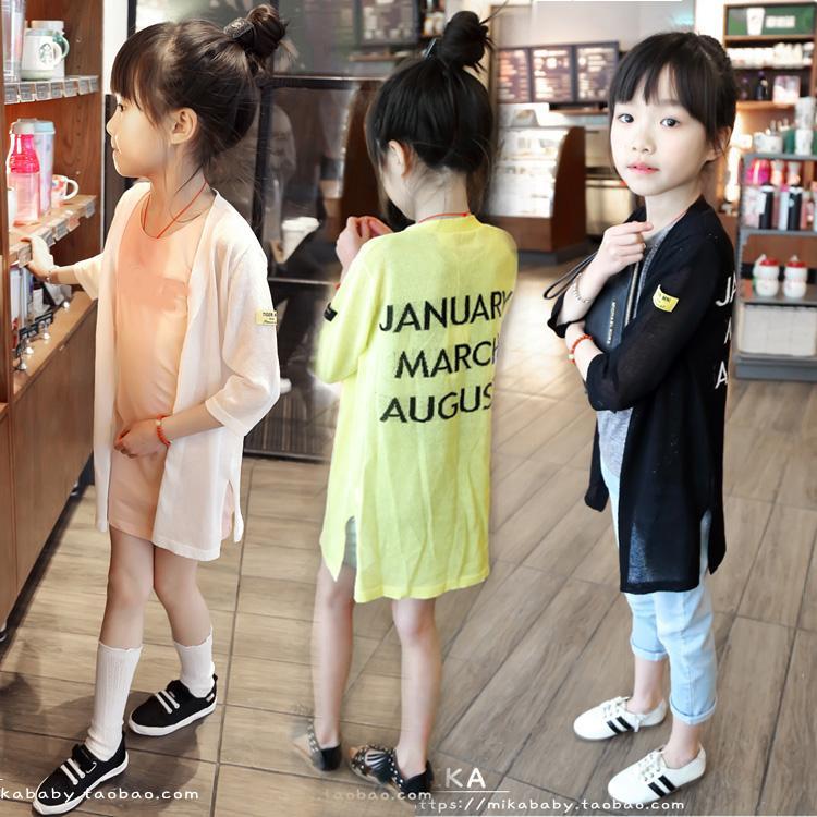 Áo khoác len bé gái nhập khẩu Quảng Châu-Shop LucyLucy396