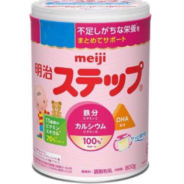 sữa meiji số 1-3 cho bé