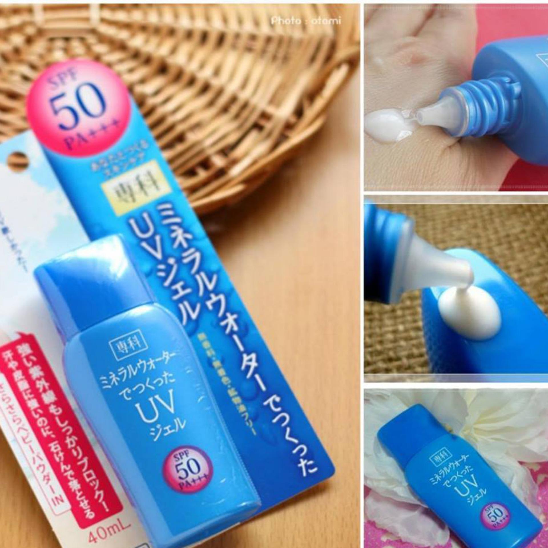 Shiseido- Kem Chống Nắng Shiseido Màu Xanh 40Ml