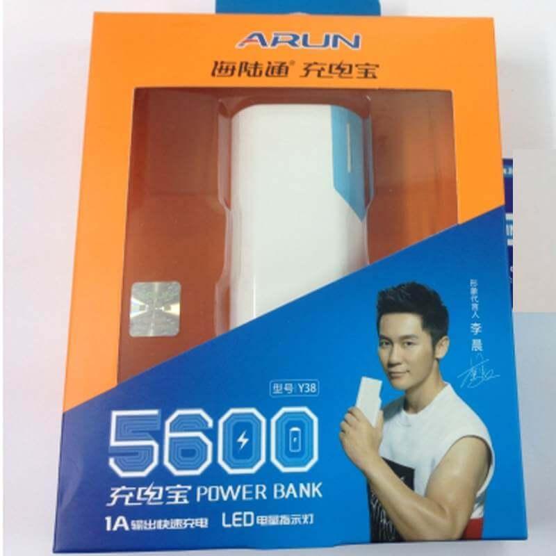 Pin sạc dự phòng Arun mini 5600 mAh (New– 2018)