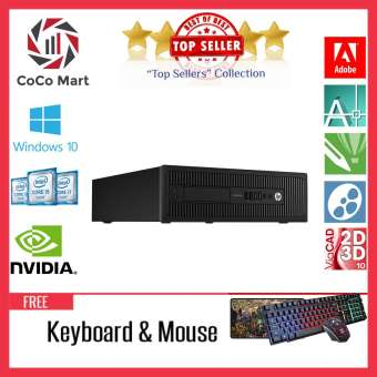 máy tính chơi gamehp elitedesk 800 g1 sff chạy cpu core i7-4770, ram 12gb, ssd 120gb, hdd 2tb + bộ quà tặng - hàng nhập khẩu