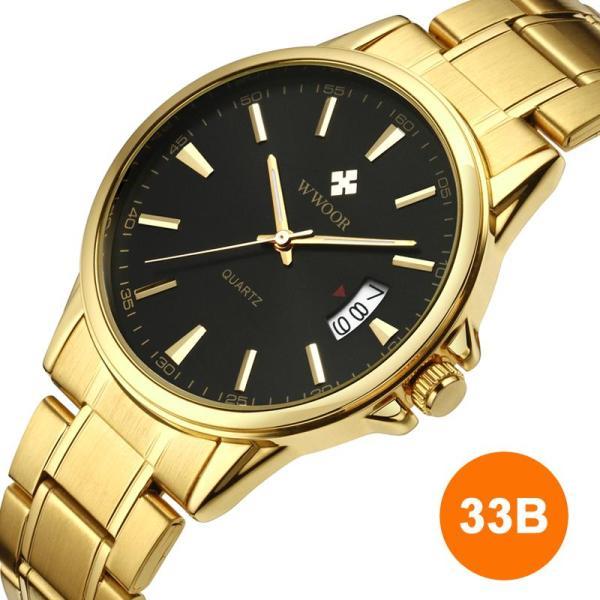 Đồng hồ nam đẹp WWOOR 8833 dây thép sang trọng, mặt kính siêu phẳng, tặng thêm Pin đồng hồ đeo tay SONY 626 Japan bán chạy