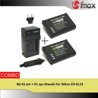 Bộ 02 pin + 01 sạc Wasabi for Nikon EN-EL23 thumbnail