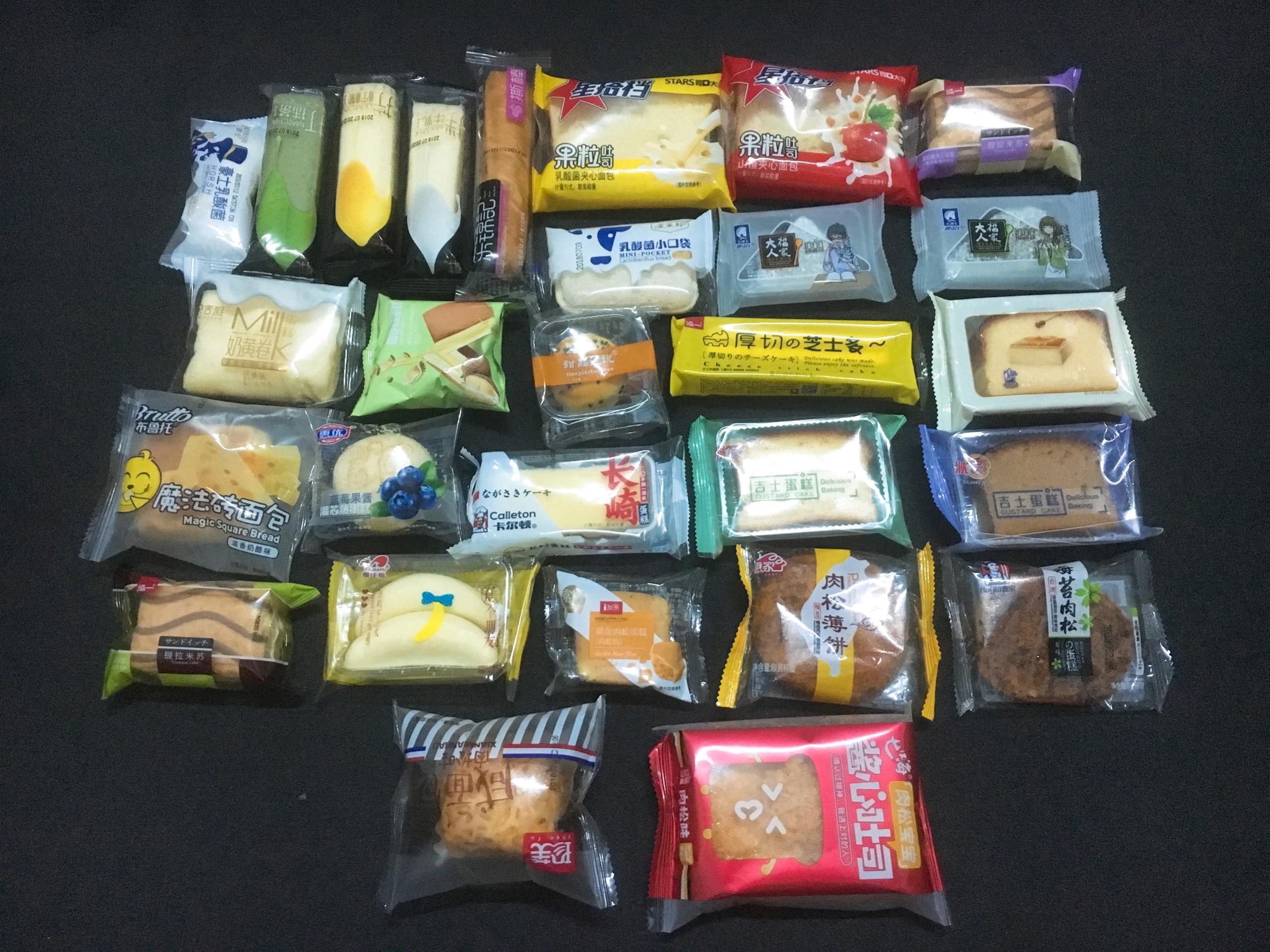 Combo 10 Bánh Tươi Đài Loan Được Chọn Trong 25 - 30 Loại Bánh Mix