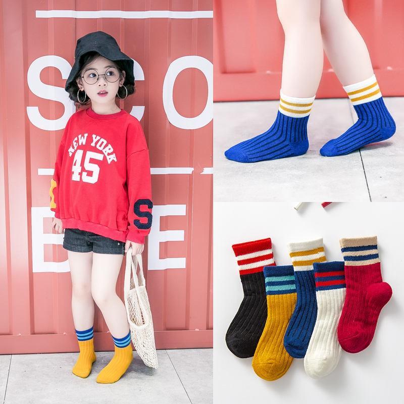Combo 5 đôi Tất gân trẻ em cao cổ viền chân thể thao (túi zip)