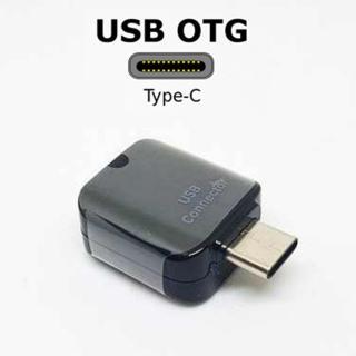 USB OTG Type-C Samsung S8 - CAM KẾT ZIN CHÍNH HIỆU thumbnail