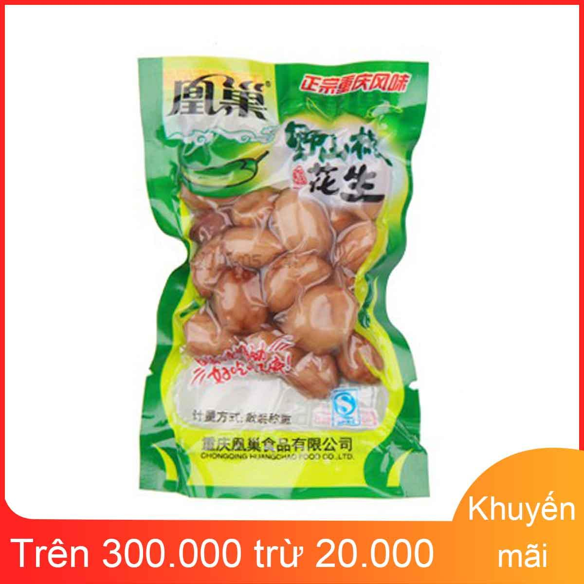Lạc muối Trung Quốc 100g