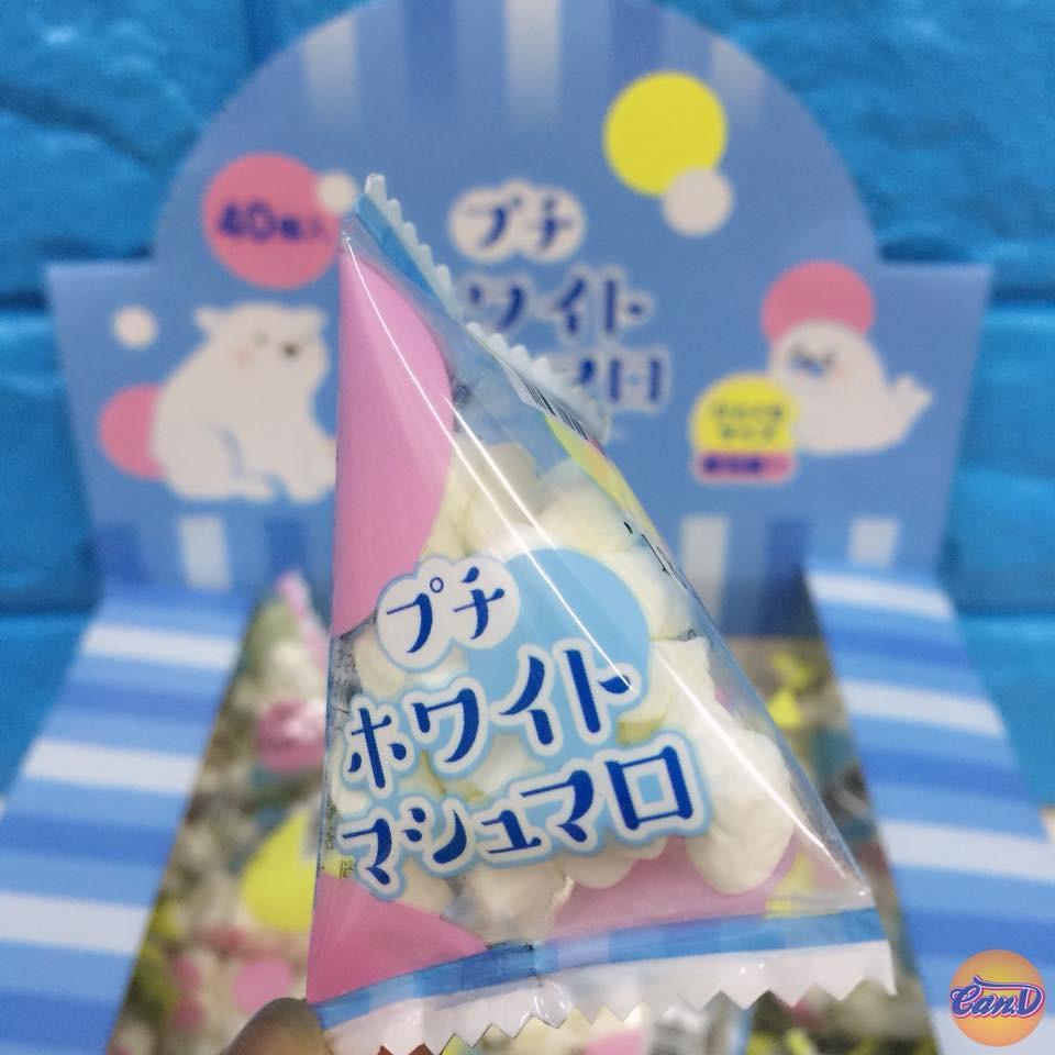 Petit White Marshmallow (3 viên)
