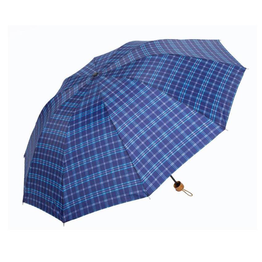 Ô dù che mưa nắng tiện dụng