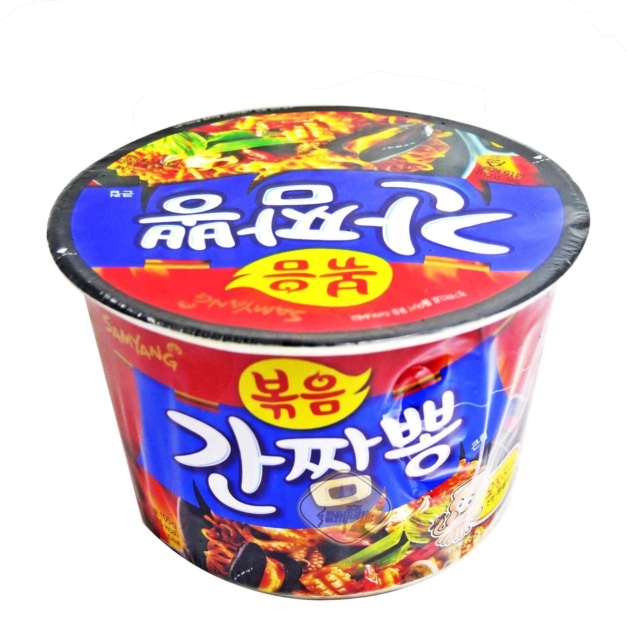 Mì trộn hải sản cay Hàn Quốc SAMYANG (tô)