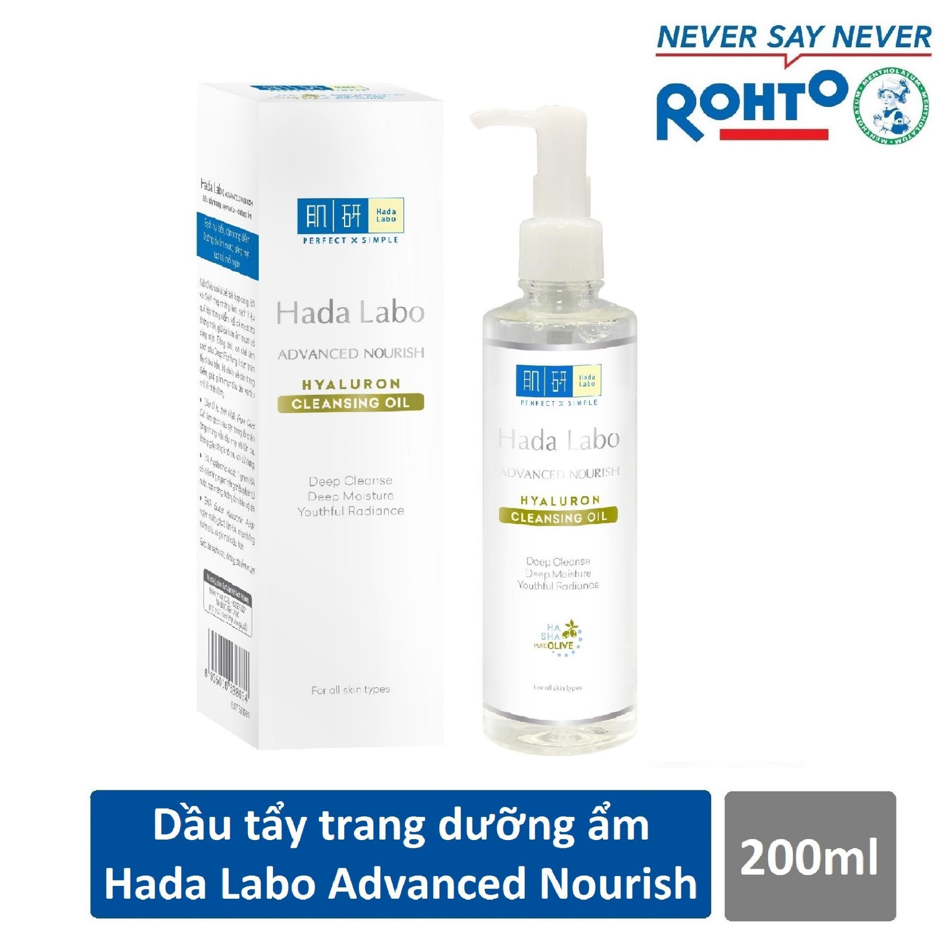 Dầu tẩy trang Hada Labo Advanced Nourish Hyaluron Cleansing Oil 200ml