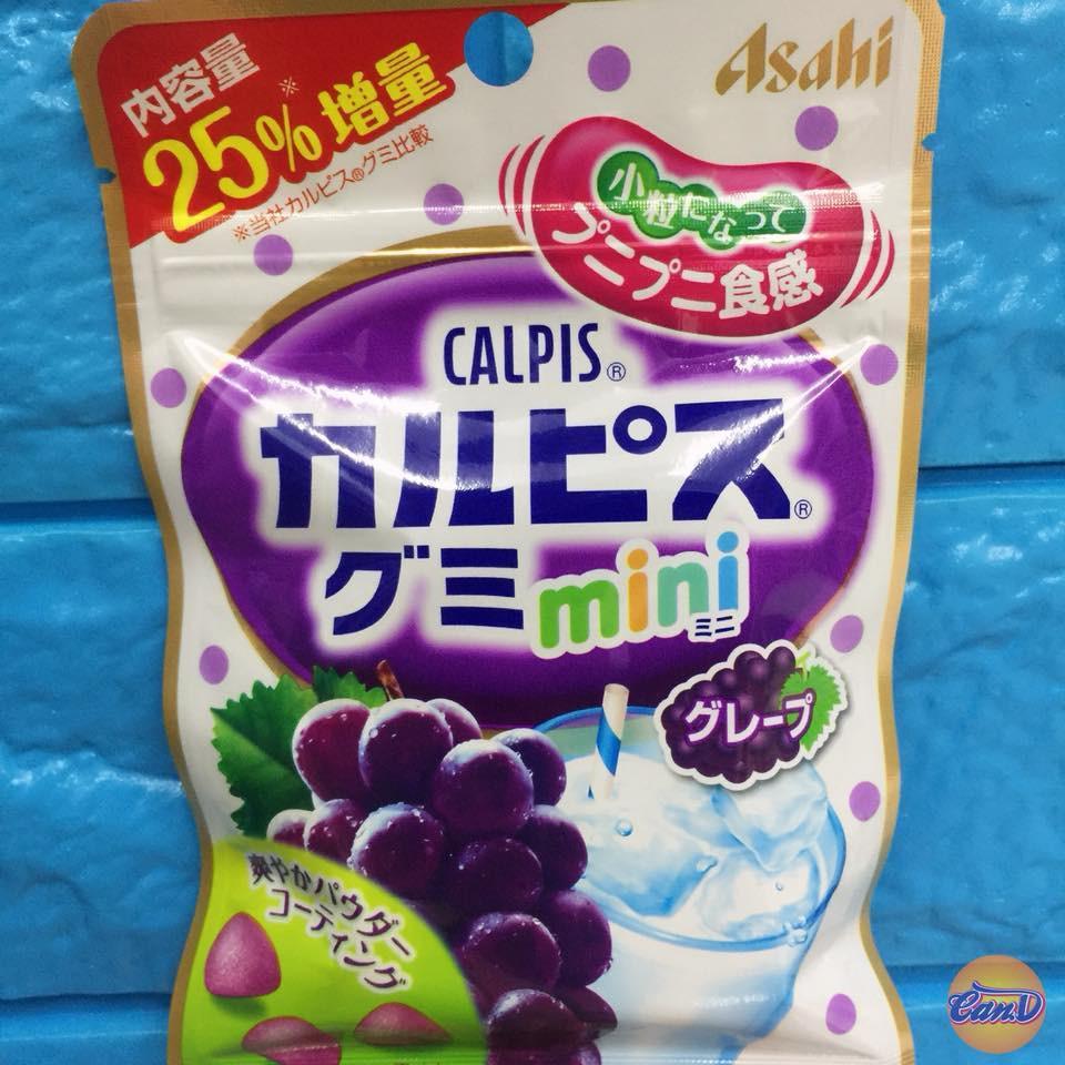 Kẹo dẻo Calpis vị Nho - 50gr