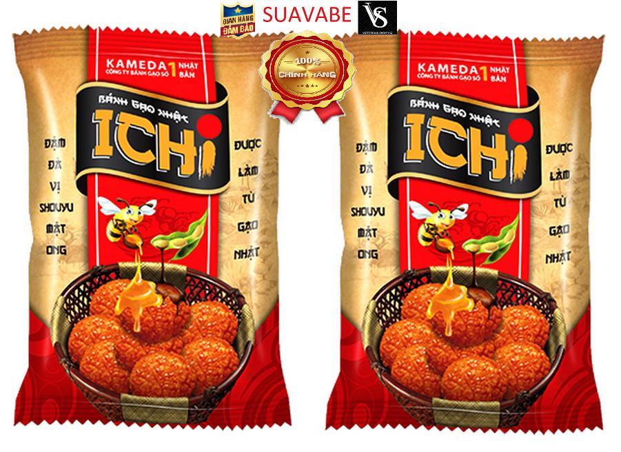 Combo 2 gói Bánh gạo ICHI Nhật 100g (nhỏ)