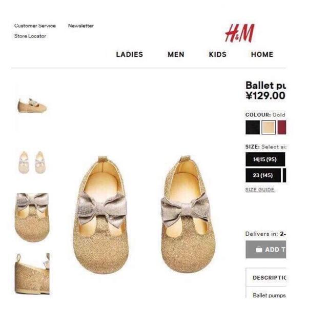 Giầy H&M bé gái (nhũ vàng)