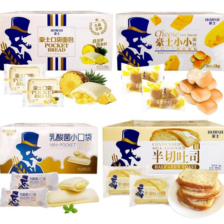 【159】Bánh ngọt HORSH