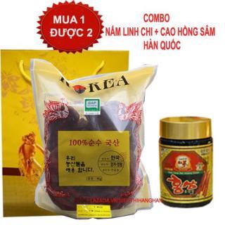 Nấm linh chi Đỏ Hàn Quốc cao cấp 1 kg ( Nấm sạch) kèm 1 hũ cao hồng sâm 6 năm tuổi Hàn Quốc 250g - Bồi bổ toàn diện thumbnail