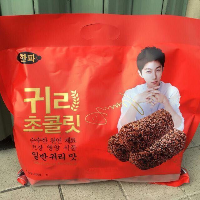 Bánh Ngũ Cốc Socola Hàn Quốc 400g