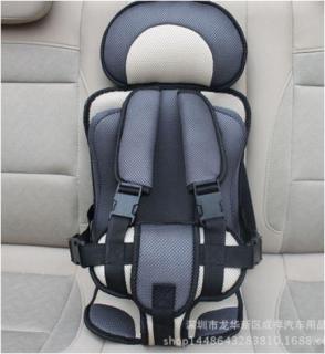 Đai ngồi ô tô an toàn cho bé, ghế ngồi ô tô cho bé ( Màu Xám ) thumbnail