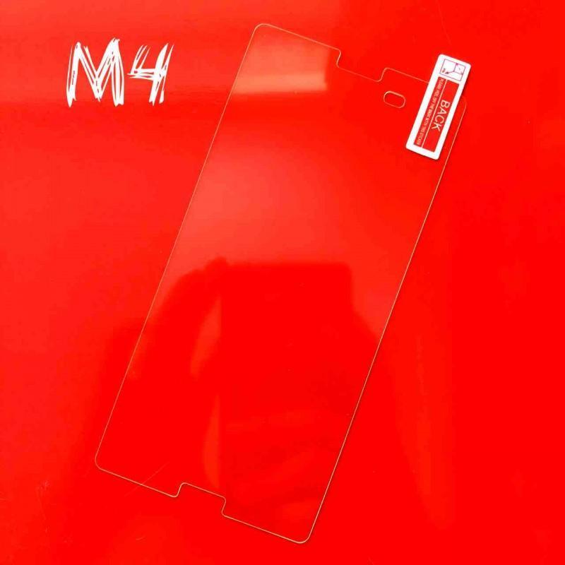 Miếng Dán Cường Lực Sony M4 Trong Suốt Giá Rẻ